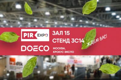 DOECO на выставке PIR EXPO 2020