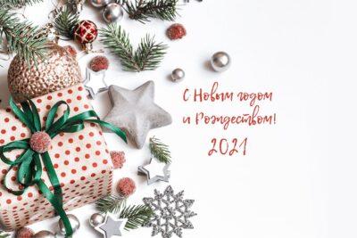 Doeco поздравляет с Новым 2021 годом!
