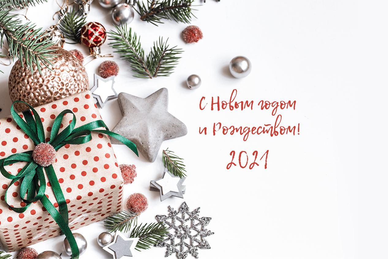 IMAGE 2020 12 28 13 36 14 - Doeco поздравляет с Новым 2021 годом!